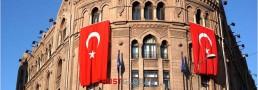 حساب بانکی ترکیه در ایران