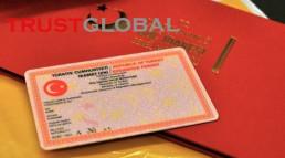 مدارک مورد نیاز اقامت در ترکیه