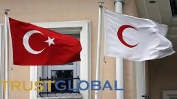 اصلاحات سیستم درمان در ترکیه