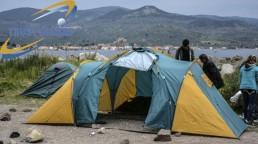 خانه پناهجویان ترکیه