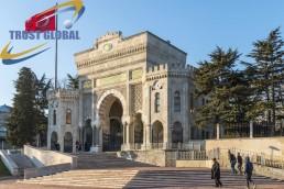 تحصیل ارزان در ترکیه